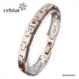 CAISSE 最高級品質 ゲルマニウム ブレスレット アクセサリー メンズ レディース プレゼントにも最適 ゴルフ ギフト 父の日 母の日 002