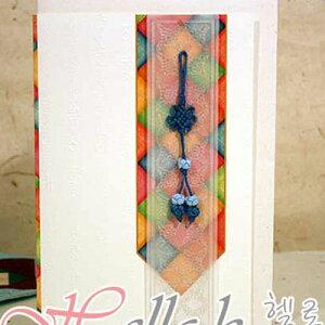 【韓国伝統カード(メドゥプ付き)】 子供の日 ギフト お祝い封筒付き! ギフトカード メッセージカード