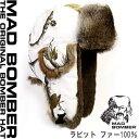 305VSNO MAD BOMBER hat ロシア帽子 マッドボンバーハット ラビットファー100% 帽子 スキー帽子 アメリカブランド 防…