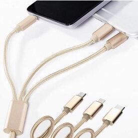 3in1タイプのケーブル iPhone&Android USB タイプ-C 3種のコネクタが1本で使える アイフォンケーブル MicroUSB USBケーブル
