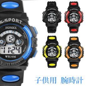 腕時計 スポーツ 子供用 防水 腕時計 デジタル キッズ スポーツウォッチ 男の子 女の子 小学生 低学年 卒業 入学 卒園 合格祝 ジュニア