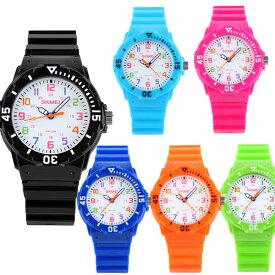 SKMEI 腕時計 キッズ アナログ 子供用 ウォッチ 男の子 女の子 小学生 低学年 小学校 卒業 入学 進学 進級 卒園 合格祝 記念品 KIDS ギフト プレゼント