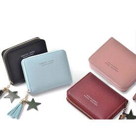 c25660a57ed6 ミニ財布 財布 手のひらサイズ ミニ財布 小さい コンパクト レディース メンズ 小銭入れ カード コインケース