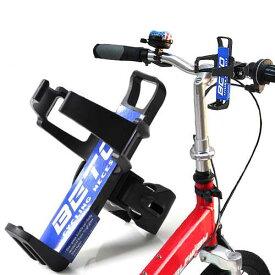 【サイクル】自転車用ドリンクホルダー ボトルゲージ クリップ付き ボトルケージ ボトルホルダー 自転車 ロードバイク クロスバイク マウンテンバイク ブラック