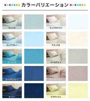 ボックスシーツプレーンコレクションセミダブルロングサイズ(120×210×25cm)ベッドシーツベットシーツベッドカバー日本製国産綿100%