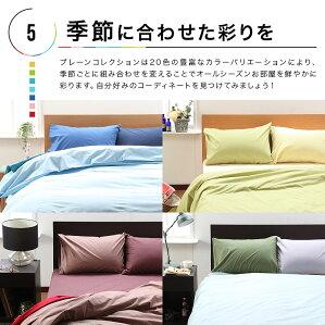 ボックスシーツプレーンコレクションセミダブルロングサイズ(120×210×25cm)ベッドシーツベットシーツベッドカバー日本製国産綿100%マットレスカバーホテル仕様