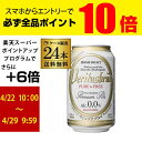 【送料無料】ヴェリタスブロイ ピュア&フリー 330ml×24缶【ケース販売24本入】[長S]