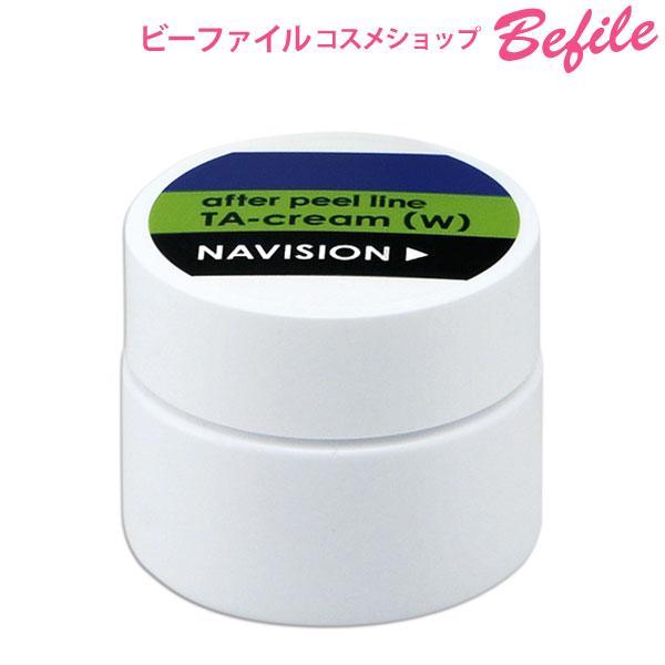 ナビジョン NAVISON TAクリーム(W) 《医薬部外品》しみ・そばかす対策に!資生堂 トラネキサム酸配合 薬用美白クリーム【送料無料】