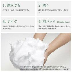 サンソリットスキンピールバーAHA(緑)135gピーリング石鹸