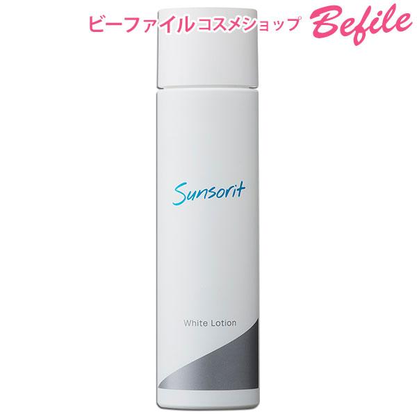サンソリット ホワイトローションsunsorit WHITE LOTION for skin peel bar 〜black〜 シリーズ 黒 化粧水