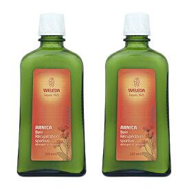 ヴェレダ アルニカ バスミルク お得な2個セット 200ml×2 激安 WELEDA 入浴剤・バスオイル
