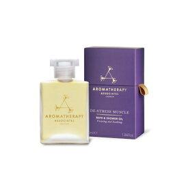 アロマセラピーアソシエイツ ディ・ストレス マッスル バスアンドシャワーオイル 55ml【人気】【激安】【Aromatherapy Associates】【入浴剤・バスオイル】