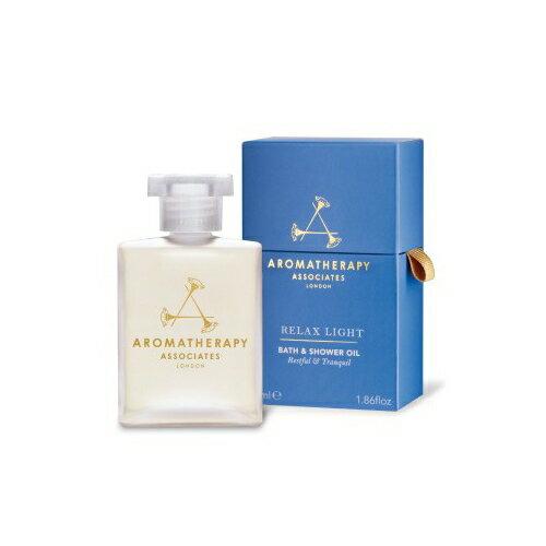 アロマセラピーアソシエイツ リラックス ライトリラックス バスアンドシャワーオイル 55ml【人気】【激安】【Aromatherapy Associates】【入浴剤・バスオイル】