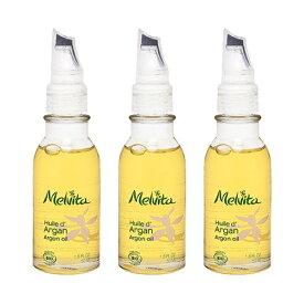 【送料無料】メルヴィータ ビオオイル アルガンオイル とってもお得な3個セット 50mlx3個【人気】【Melvita】【フェイスオイル】