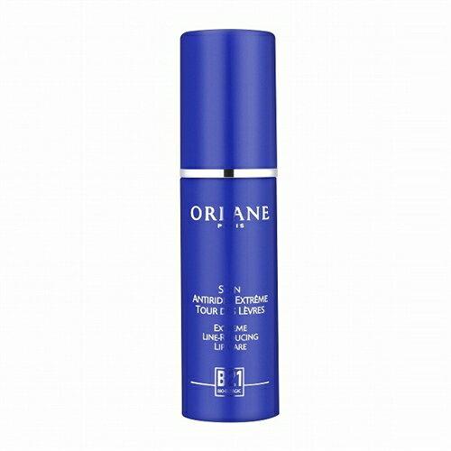 オルラーヌ ソワン レーヴル N 15ml【人気】【激安】【Orlane】【リップケア】