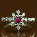 稀少石 幻の宝石レッドベリル ダイヤモンドリング「デコーレ」K18対応プラチナをお選びの場合ご注文後弊社で金額訂正しご連絡致します