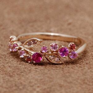 ルビー×ピンクサファイア×ダイヤモンドリング「ローズ」 誕生石 4月 7月 9月 春色ピンク