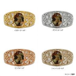 多色性が美しいアンダリューサイト×ダイヤモンドリング「ニュー・シャルマン」対応金種:K18WG/K18YG/K18PG/K18SG【送料無料】【楽ギフ_包装】【楽ギフ_メッセ】