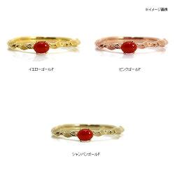 赤珊瑚リング「カラーレディス」【送料無料】【jewelry_benebene】