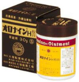 【第2類医薬品】 オロナインH軟膏 30g