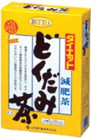 山本漢方 ダイエットどくだみ茶(5g×32包)