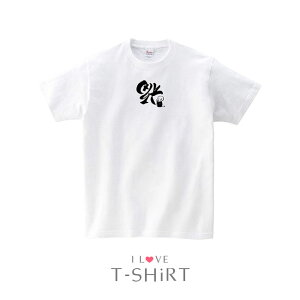 Tシャツ 半袖 ヘビーウェイト 5.6オンス ホワイト コットン100% 綿 天竺 シルクスクリーン プリント 筆字 書道 水墨画 お坊さん 和尚 若坊主 お経 福 逆さま 厚手 トップス カットソー T-shirt 男
