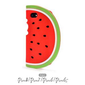 Apple iPhone8 iPhone7 iPhone6s iPhone6 スマホケース すいか シリコン ソフトケース スマホカバー かじったスイカ 西瓜 フルーツ ウォーターメロン 果物 果実 植物 スマートフォン アップル アイフォ