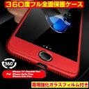 iPhone8 ケース iphone7 ケース iPhone XR ケース XS MAX iPhone XS iPhone x ケース ...