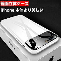 iPhone8ケースiPhone7ケースiPhoneXケース鏡面立体ガラスケースiphone7plusiPhone6ケースiPhoneXケースiPhone6plusiPhone6sケースiPhone7ケースiphone8plusカバーアイフォン7スリムシンプル軽量アイホン7ケースカバー薄いおしゃれ耐衝撃