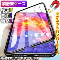iPhone8ケースiPhone7ケースiPhoneXケース背面ガラスケースiphone7plusiPhone6ケースiPhoneXケースiPhone6plusiPhone6sケースiPhone7ケースiphone8plusカバーアイフォン7スリムシンプル軽量アイホン7ケースカバー薄いおしゃれ耐衝撃