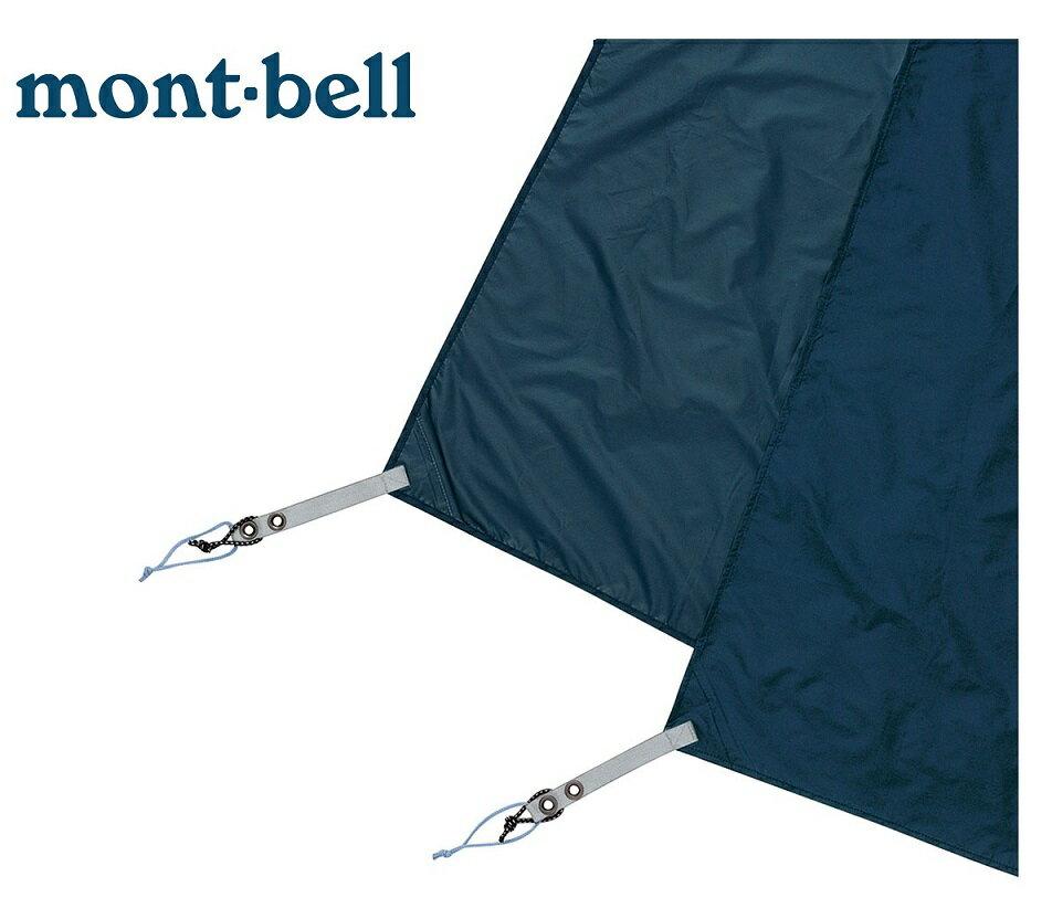 mont-bell (モンベル) 1122493 クロノスドーム1型用 グラウンドシート/テント/キャンプ/アウトドア