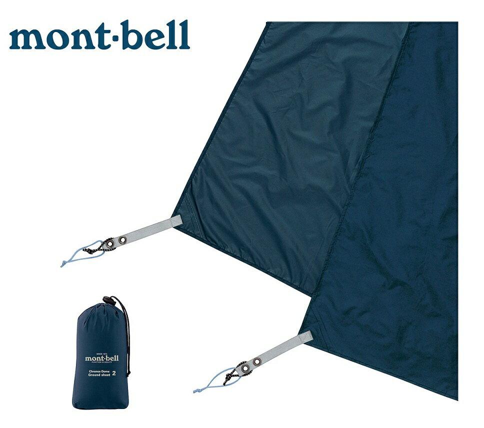 mont-bell (モンベル) 1122494 クロノスドーム2型用 グラウンドシート/テント/キャンプ/アウトドア