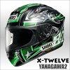 X-TWELVE YANAGAWA 2柳川明复制品X-12全部的脸安全帽SHOEI