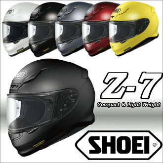 Z-7 Z seven full-faced helmet helmet SHOEI Z7