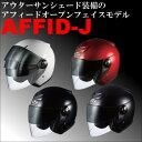 Affid-j-_1