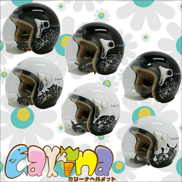 ダムトラックス 激カワ!カリーナ CARINA レディースサイズ シールド付き ジェットヘルメット DAMMTRAX