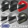 GT-AIR G球座空氣摩托車事情全部的臉安全帽SHOEI