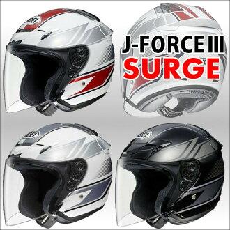 3 J-FORCE3 SURGE J force serge inners sun visor open-faced sandwich jet helmet SHOEI
