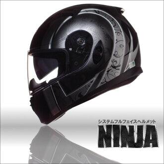 内部面罩全面臉安全帽NINJA忍者菲尼克斯屬于P的按一個按鈕圖像