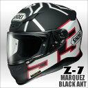 ショウエイ Z-7MARQUEZ BLACK ANT ゼットセブン マルケス ブラックアント フルフェイス ヘルメット SHOEI Z7