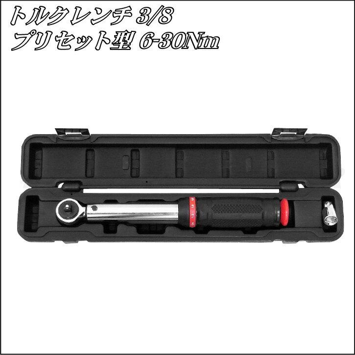 【Moto Tools】トルクレンチ 3/8 プリセット型 6-30Nm【バイク工具】【Moto Tools】 バイクパーツセンター