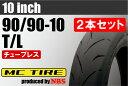 【NBS】90/90-10【2本セット 】【バイク】【オートバイ】【タイヤ】【高品質】 バイクパーツセンター