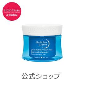 ビオデルマ 保湿クリーム イドラビオ モイストクリーム 50mL BIODERMA 敏感肌 乾燥肌 ヒアルロン酸 無着色 弱酸性 プレゼント ギフト