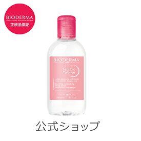 ビオデルマ 化粧水 サンシビオ ダーマローション D 250mL BIODERMA 無添加 敏感肌 エチルアルコール無添加 無香料 無着色 弱酸性 プレゼント ギフト