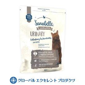 【正規輸入品】猫用 ザナベレ ウリナリー 2kgボッシュ グルテンフリー キャットフード 腎臓ケア・泌尿器系サポート 12ヶ月以降の猫用 療法食