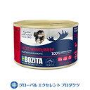 BOZITA 犬用 ビーフ パテ ウェットフード 200g ドッグフード ボジータ ナチュラルフード 無添加 正規販売店原材料は100%スウェーデン産の自然素材賞味期限:2020/07/03〜