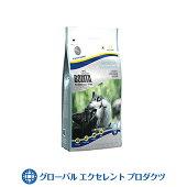ナチュラルフードBOZITAボジータFeline猫用センシティブ-ダイエット&ストマックドライフードキャットフードペットフード400g正規販売店