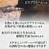 作為天然健康食品 ★ 雜質無 (erab 海蛇) (50 g) 原材料 (laticauda laticauda) (選擇海蛇) (選擇九頭蛇)