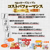 (100 g) There are just no raw materials in natural health food [vitamin C lacks] ★ impurities (ろーずひっぷ); (the Rose hips)