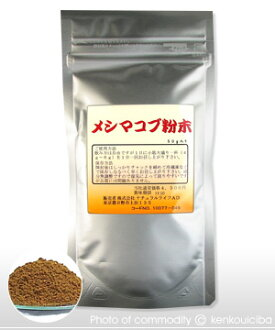 (50 g) raw materials intact natural health food ★ impurities without (it won't hump) (Phellinus linteus)